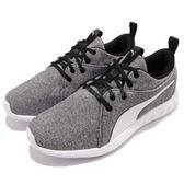 Puma 慢跑鞋 Carson 2 Nautical Wns 黑 灰 白 輕量透氣 女鞋 運動鞋【PUMP306】 19053301