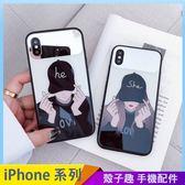 卡通玻璃殼 iPhone iX i7 i8 i6 i6s plus 情侶手機殼 男孩 女孩 黑邊軟框 保護殼保護套 防摔殼