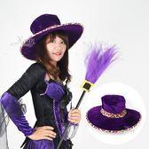 節慶王【W382150】西部牛仔彩帽-豹紋紫,萬聖節/Party/造型/牛仔帽/魔術表演/舞會/園遊會/頭飾