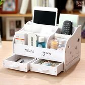 紙巾盒多功能抽紙盒茶幾桌面遙控器收納盒家用餐巾客廳簡約可愛