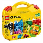 樂高積木LEGO《 LT10713 》2018 年Classic 經典基本顆粒系列 - 創意手提箱 / JOYBUS玩具百貨