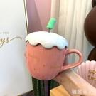 卡通可愛草莓陶瓷杯帶蓋勺韓版創意少女心學生辦公室早餐牛奶杯子 LJ7282【極致男人】