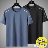 短袖t恤男士夏季休閑圓領速干冰絲滑料半袖寬松大碼中老年爸爸T恤 創意新品
