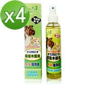 【黑魔法】萌寵木醋液(150ml/瓶x4)