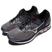 Mizuno 慢跑鞋 Wave Rider 21 2E 寬楦頭 灰 銀 低筒 緩震舒適 運動鞋 男鞋【PUMP306】 J1GC180403