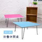保吉 台灣製造免組裝方形和室折疊桌 矮桌 休閒桌 小茶几