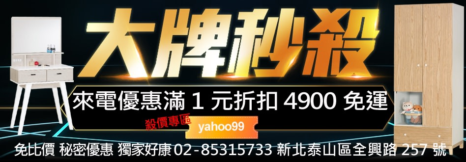 dazhong888-headscarf-92c5xf4x0948x0330-m.jpg