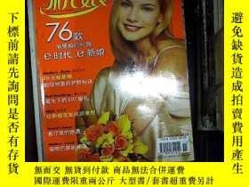 二手書博民逛書店新娘雜誌罕見2001 11 12 ...Y180897