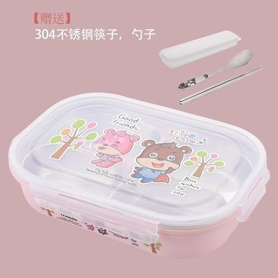 飯盒 兒童雙層保溫飯盒304不銹鋼便當盒小學生分格卡通餐盒防燙 莎瓦迪卡
