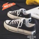厚底帆布鞋女學生2020夏季新款韓版百搭黑色增高低筒板鞋 【618特惠】