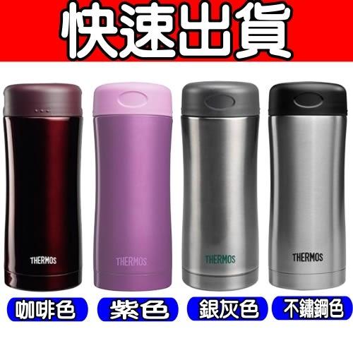 膳魔師【JCG-400】400ml保溫杯 保溫瓶