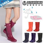 PAPERPLANES 紙飛機 雨鞋 時尚簡約 質感扣帶 防水 顯瘦高筒 雨靴 【B7901193】4色