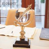 歐式水晶地球儀擺件書房客廳酒櫃軟裝飾品家居樣板間擺設辦公室桌 igo