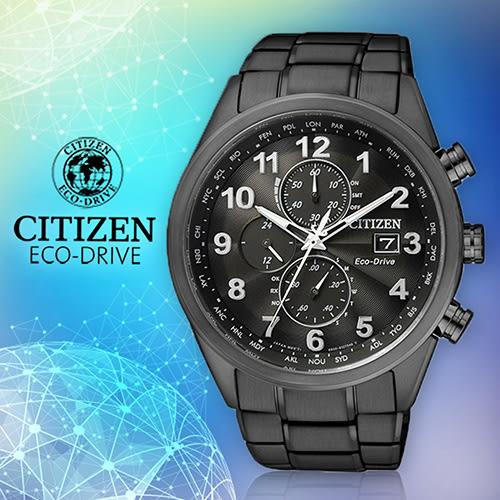 CITIZEN 星辰手錶專賣店 AT8105-53E 男錶 Eco-Drive光動能 五局電波 不鏽鋼錶帶 萬年曆 藍寶石水晶玻璃