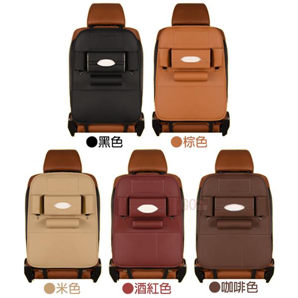 生活用品 皮革 多功能汽車椅背收納袋 收納架 置物架 飲料架椅背 5款【生活Go簡單】現貨販售