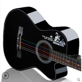 38寸初學者吉他民謠木吉他新手入門男女吉它樂器 QW9243『夢幻家居』