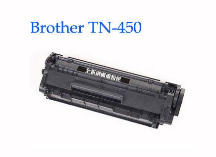 艾肯特科技♥兄弟Brother  TN-450 台製副廠碳粉匣 7360 7460 7860 7060 7065 2220 2240 2840 - 台中市