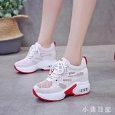 2020春款新款內增高小白鞋女網面透氣鞋子韓版百搭運動鞋春季鞋 KP1201『小美日記』