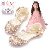 兒童金色舞蹈鞋 女孩子夏季涼鞋女童單鞋閃鉆演出皮鞋 銀色公主鞋