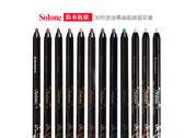 【DT髮品】Solone 防水抗暈 30秒定妝幕絲眼線眼彩筆 12色【0314183】