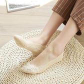 蕾絲船襪女淺口隱形襪子矽膠防滑短襪純棉襪底低筒夏季薄款  艾維朵