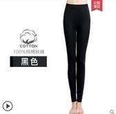 女士秋褲內穿純棉毛褲襯褲保暖緊身單件線褲打底 - 古梵希