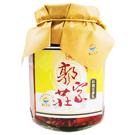 《好客-郭家莊豆腐乳》紅麴豆腐乳(450g/ 罐)_A013001