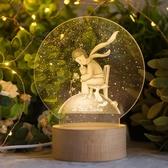 爆款夢想家創意生日禮品台燈3D小王子的玫瑰花小夜燈充電燈ledusb NMS 小明同學