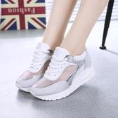 球鞋 夏新款韓版運動鞋女內增高休閒網鞋學生球鞋百搭鞋 果實時尚