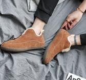 雪地靴男冬季保暖加絨英倫男士棉鞋防水防滑加厚低幫面包鞋潮   傑克型男館