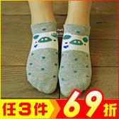 新品女襪 小豬船襪 顏色隨機【AF02130】JC雜貨
