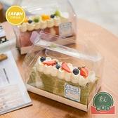 長條手提透明長方形烘焙西點打包盒蛋糕卷包裝盒子【福喜行】