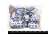 1E6A【魚大俠】FH233大比目魚-尾段小包裝 (約1kg±5%/50%冰/包)#小包尾段