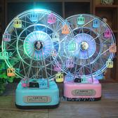 燈光旋轉八音摩天輪音樂盒彩色閃光風車八音盒創意禮品擺設 聖誕交換禮物