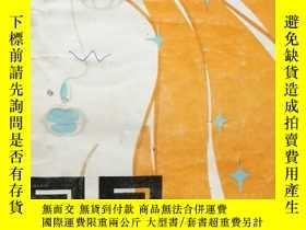 二手書博民逛書店罕見星星詩刊1985年6月號(總第115期)Y239648 出版