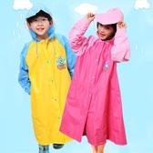 兒童雨衣男童初中小學生6-12-15女大童上學加大加厚小孩帶書包位 居享優品