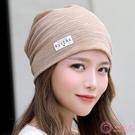 帽子女春夏季薄款透氣帽女薄光頭睡帽孕婦月子帽中老年包頭帽
