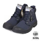 Palladium 新竹皇家 Pampa Lite 藍色 尼龍 防水 高筒靴 男女款 NO.B0417