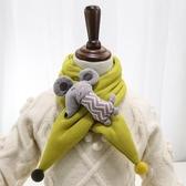 圍巾 兒童圍巾男童女童保暖圍脖兒童脖套小老鼠秋冬季兒童韓版卡通圍巾 【免運】