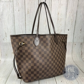 BRAND楓月 Louis Vuitton LV  N51105 棕色 棋盤格 NEVERFULL MM 肩背包 托特包