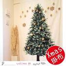 北歐風聖誕樹壁掛裝飾布 背景布