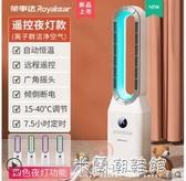 暖風機 取暖器電暖風機家用立式電暖氣節能省電速熱臥室大面積神器220V 快速出貨 YYJ