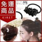 韓國優雅系百搭珍珠髮圈 小香魅力基本款髮束綁頭髮 黑+白各1入贈黑色髮圈5入 Kiret 髮飾 髮繩