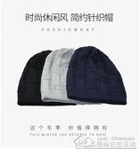 純棉線帽保暖防寒雙層針織帽青中年方塊純色套頭帽韓版毛線男 居樂坊生活館