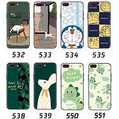 iPhone 8 7 6 6s Plus 手機殼 可愛卡通保護殼 全包邊磨砂防滑軟殼 浮雕防滑 小清新超薄 i8 i7 i6 8P