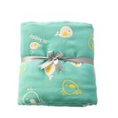120*150 六層嬰兒浴巾純棉寶寶紗布蓋毯兒童空調被新生兒包被【奇趣小屋】
