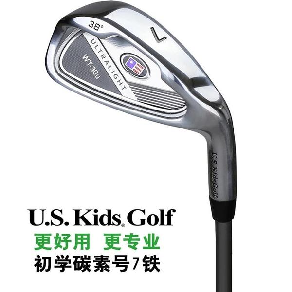 高爾夫球桿 美國uskids 兒童高爾夫球桿 USK初學者碳素七號鐵 7號鐵桿 MKS萬聖節狂歡