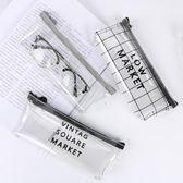 鉛筆盒 韓國版簡約小清新透明創意考試學生筆袋大容量文具盒男女生鉛筆盒 歐萊爾藝術館