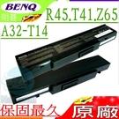 BENQ 電池(原廠)-ASUS A32-T14,R45-HC01,R45E,R45,R45-LC20,R45EG-LC02, R45-HC23,R45-HC24,R45-LC03,L0690L6
