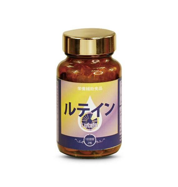 健康食妍 游離金盞葉黃素 30粒【BG Shop】